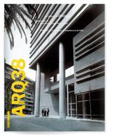 ARQ 38 | 12 Edificios de Oficina